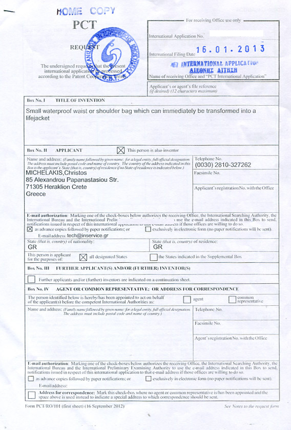 patent01